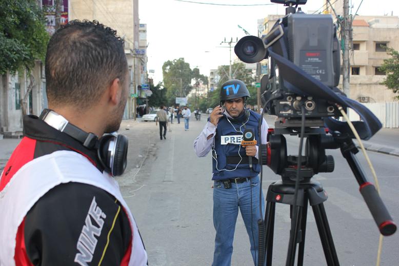 Gaza War -2012